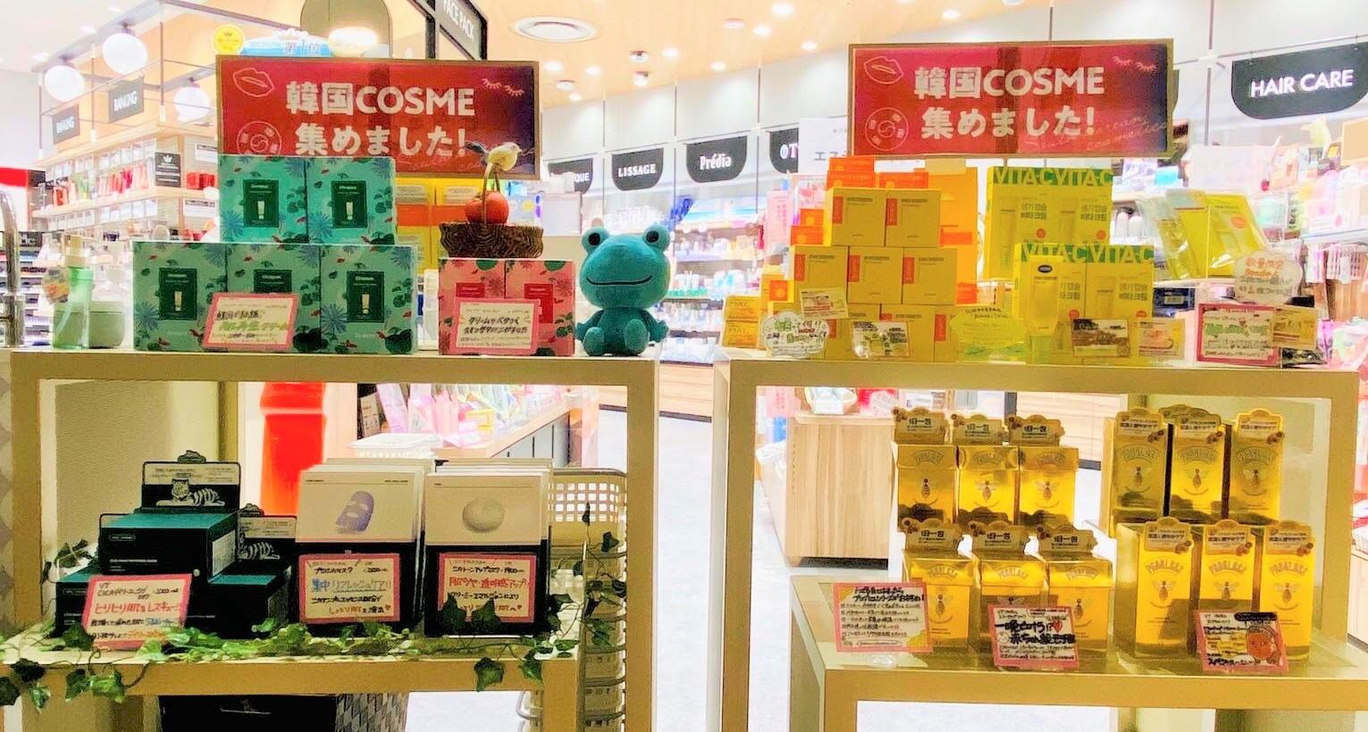 【ルクア大阪店】角質ケア・保湿・ハリ感。時短×美肌を叶える、お店で人気の「韓国コスメ」3アイテム
