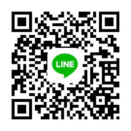 LINE 友だち追加 QRコード in harmony by @cosmestore イオンモール高崎店