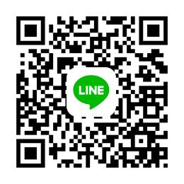 LINE 友だち追加 QRコード TSUTAYA 函館蔦屋書店