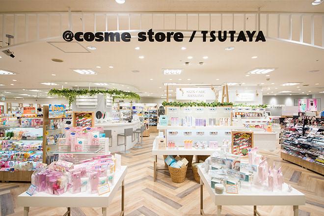 TSUTAYA 熊本三年坂店